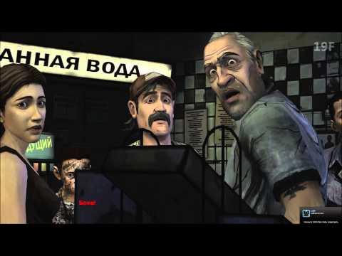 The Walking Dead - Русская озвучка