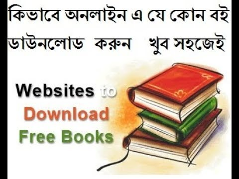 How To Download Or Read Books Online Or Offline Easily Bangla Tutorial