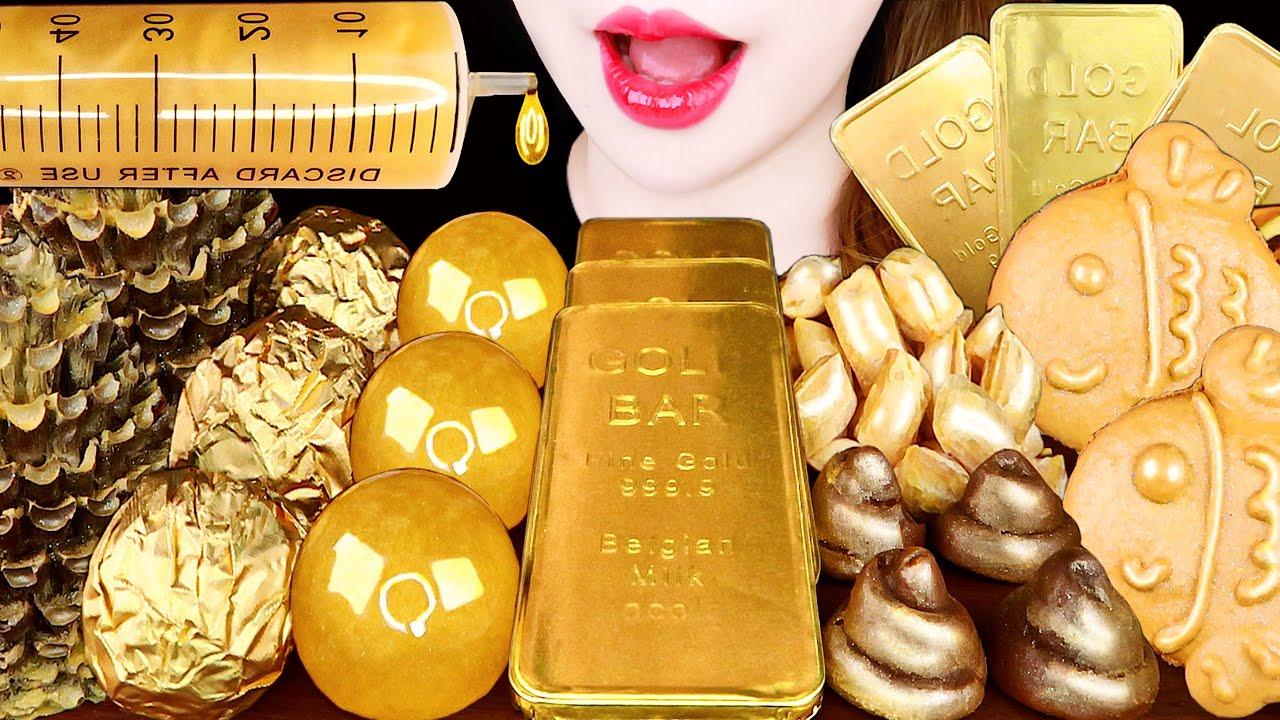 ASMR GOLD FOOD *GOLD BAR, GOLDEN FISH, GOLDEN PINE CONES, GOLD JELLY 금색 먹방 EATING SOUNDS MUKBANG 咀嚼音
