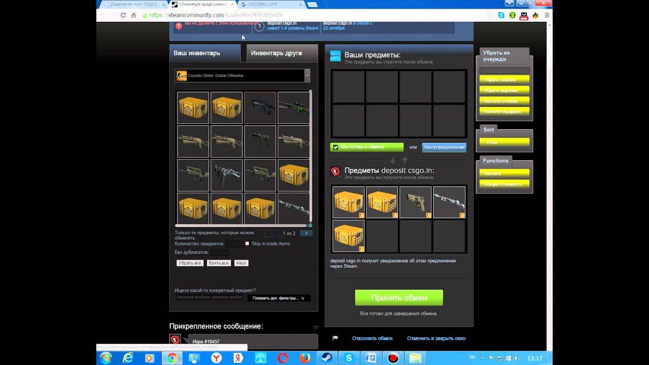 играть онлайн в казино без денег и регистрации