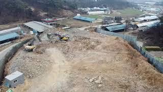 부동산경매 부동산개발 부동산투자 토목공사