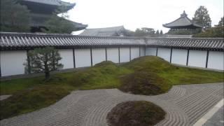 The Zen Gardens of Tofukuji Temple, Kyoto, Japan