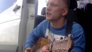 Песня под гитару- Обычный Автобус.