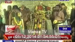 Ayyappa Padi Pooja Live From Madhavaram Krishna rao Home Part-3