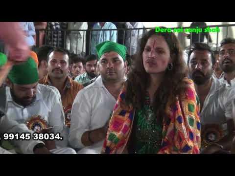 Sardar Ali Performed At Dera Sai Sanju Shah JI-Mela 2016