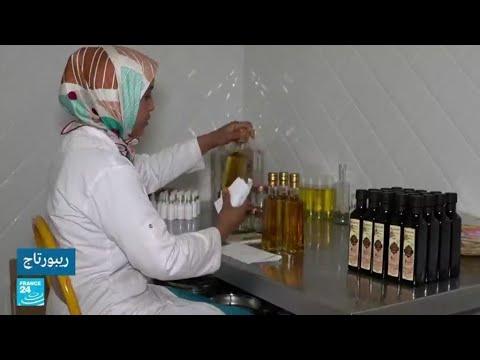 زيت الأركان المغربي الأغلى عالميا.. من رفوف المطبخ إلى الصناعات التجميلية  - 13:57-2021 / 6 / 22