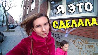 НОВАЯ ПРИЧЁСКА НИКОМУ НЕ НРАВИТСЯ ✔  31.01.2020 Влог