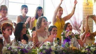 Свадьба Миши и Ани (20/06/2015) часть II