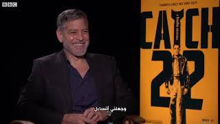 جورج كلوني يسخر من سخافة الحروب في مسلسله التلفزيوني كاتش 22