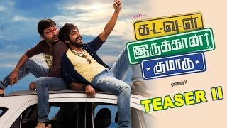 Download Hindi Video Songs - Kadavul Irukaan Kumaru | #KIK | Teaser 2 | GV Prakash Kumar, M. Rajesh | Latest Tamil Movie Teaser