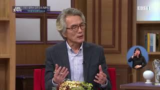 미투가 향하는 곳은 인권존중이다- 이미경 한국성폭력상담…