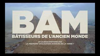 (BAM) Les bâtisseurs de l'ancien monde, le nouveau film de Patrice Pouillard
