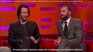 Джейми Дорнан на шоу Грэма Нортона русские субтитры