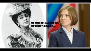 Геннадий Смирнов: От Матильды хмурый день светлей