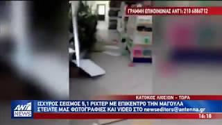 Πολίτης ζωντανά στον ΑΝΤ1: «Αυτά συμβαίνουν γιατί έχουμε γκαντέμη πρωθυπουργό»| Luben TV