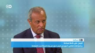 طبيب يمني: