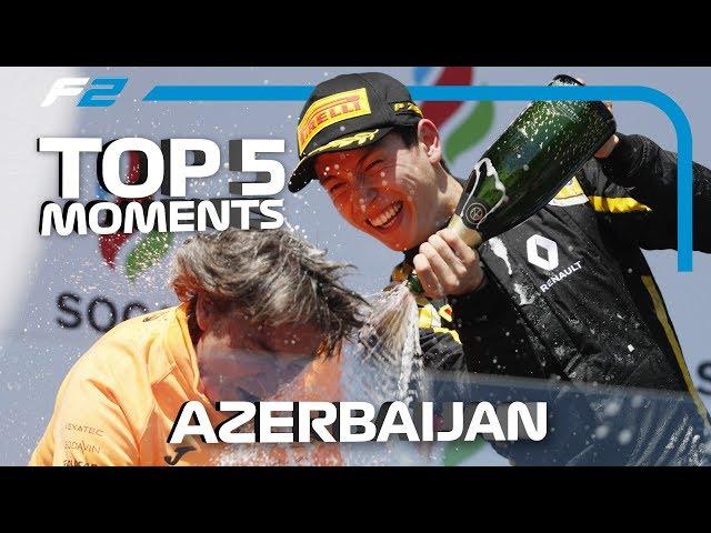 Top 5 Formula 2 Moments   2019 Azerbaijan Grand Prix