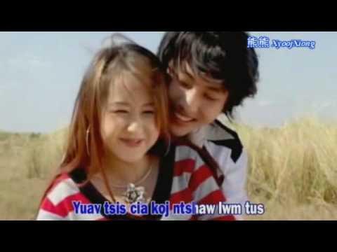 Suab Nag Yaj Koj Puas Hlub Tiag (MV) H