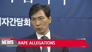 Ruling party expels Governor An Hee-jung over rape allegations