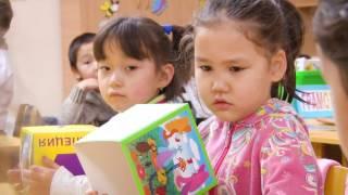 Внедрение программы подготовки детей к школе