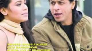 DIN SARA GUZARA TORE ANGNA ( Singers, Shabbir Kumar & Lata Mangeshkar )