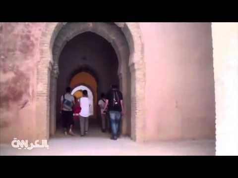 Meknes medinp com