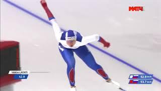 Серебро Екатерины Шиховой 1:13.70 - 3й Этап кубка мира в Калгари 3.12.2017