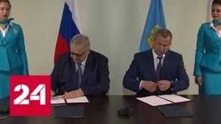 Смотреть видео В Астраханской области стартовала программа переселения граждан из аварийного жилья - Россия 24 онлайн