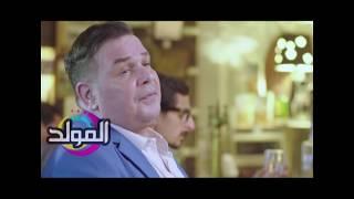 Yasser Rama7 - Shofole Sa7b / ياسر رماح - شوفولي صاحب