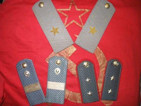 Погоны милиции СССР: старший сержант, прапорщик и генерал-майор