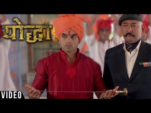 Jay Maharashtra   Marathi Song   Yodda Marathi Movie   Saurabh Gokhale