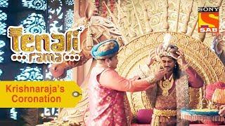 Your Favorite Character | Krishnaraja's Coronation | Tenali Rama