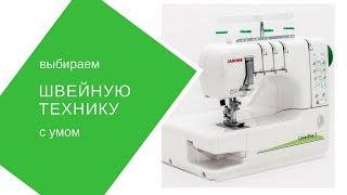 видео Швейная машина - бытовая в Одессе