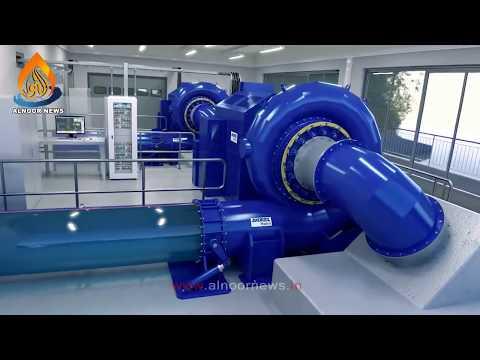 Short Film  on KREDA Dras Hydro Project. Directed By : NOOR UL ISLAM
