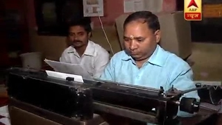 Know how Yogi Adityanath used to address complaints in his office