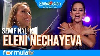 Reacciones de la prensa a Estonia en la Semifinal 1 - Eurovisión 2018