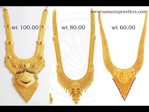 latest-gold-ranihaar- -long-necklace-designs- -u-set- -rani-haar- -samanta-jewellers