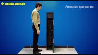 Железная-Мебель.рф - обзор оружейного сейфа AIKO Беркут 150 KL