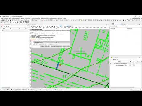 Технология работы в новых версиях ВЕКТОРИЗАТОР 2.0 и ТРАНСФОРМ 4.2