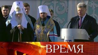 На Украине подрались за храм священники двух раскольнических церквей.