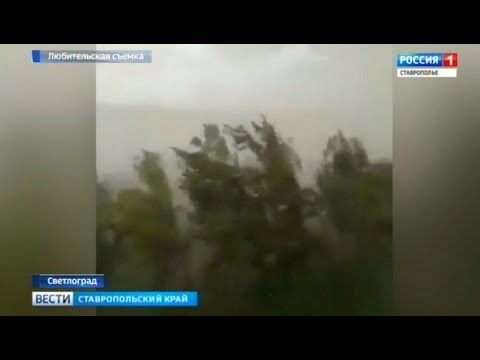 Ставропольская погода стремительно меняется