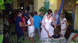 Свадьба первый танец Ирина Музыка