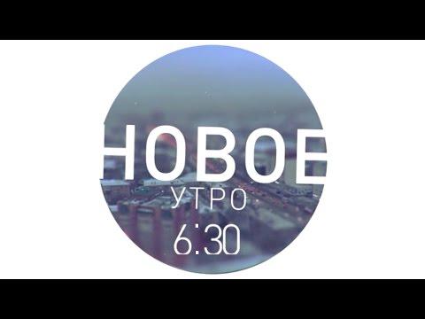 Плейлист IPTV всего русского телевидения скачать m3u
