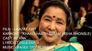 KHAALI HAATH SHAAM AAYEE KARAOKE ONLY D2 DIGITAL ASHA IJAAZAT 1987