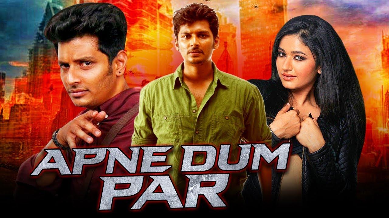 Download Apne Dum Par (Thenavettu) Hindi Dubbed Full Movie | Jiiva, Poonam Bajwa