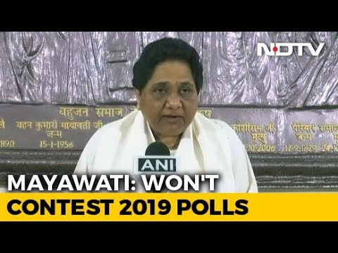 Mayawati Says She Will Not Contest Lok Sabha Elections Mp3