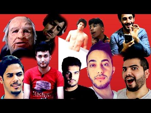 اشهر 15 قناة شباب العراق يوتيوب | dma |Ali Al-Merjany | الشايب Alshyeb | Lowi Sahi