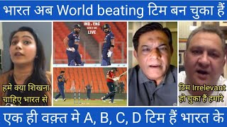 World beating team India | India Vs England T20 match analysing | Pakistan Reaction on India latest
