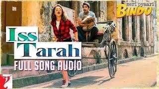 Iss tarah - full song audio | meri pyaari bindu | clinton cerejo | dominique cerejo | sachin-jigar