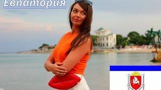 КРЫМ: ОТДЫХ ДЛЯ ВЗРОСЛЫХ / ЕВПАТОРИЯ(ВСЕМ БОЛЬШОЕ СПАСИБО ЗА ПРОСМОТР!!!! =) Я В СОЦИАЛЬНЫХ СЕТЯХ: https://plus.google.com/+MsIrina226/posts My email ( for business only): ..., 2015-07-13T05:00:00.000Z)